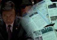 """정부 """"철회 안 하면 상응조치""""…아랑곳 않는 일본 정부"""