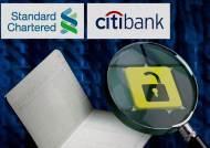 [단독] 빠져나간 돈…2년 전 은행 고객정보 유출과 관련?