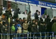 '고향으로 해외로' 대이동 시작…귀성 행렬 본격화