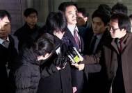 '피의자와 부적절한 성관계' 전직 검사 징역2년 확정