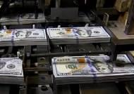 미 연준, 양적완화 규모 월 650억 달러로 축소 결정