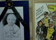 프랑스 '위안부 만화전' 설명회 취소…배경 놓고 논란