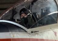 명절에도 '훈련'…하늘을 지키는 '말띠' 여군 조종사