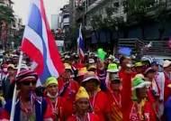 태국 총선, 시위대 투표 방해 속 종료…곳곳서 실랑이