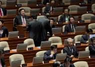 '지방선거 표심 달렸다'…2월 임시국회 '입법전쟁' 예고