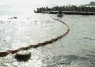 여수 원유 유출량, 추정치 200배 초과…기름띠 확산