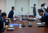 남북 오늘 실무접촉…이산상봉 개최 시기 최대쟁점