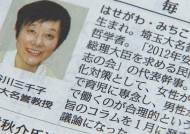 """""""일왕은 살아있는 신"""" 잇따르는 NHK 고위 인사 망언"""
