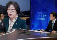 청문회부터 '휘청'…잡음 이어졌던 윤진숙 '말말말'
