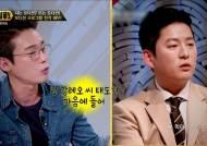 """[썰전] 허지웅 """"'마스터셰프' 강레오, 냉혹 심사 매력있어"""""""