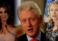 """이번엔 여배우…""""클린턴, 헐리와 부적절한 관계"""" 폭로"""