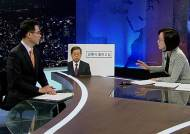 """[일요 시사진단] """"박 대통령, 깜짝인사 잇단 실패…점검 필요"""""""