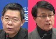 국회, 오늘부터 대정부 질문…김용판 후폭풍 거셀 듯