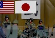 미국, 미·일 방위협력 지침에 '일본 집단 자위권' 반영
