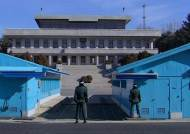 7년 만에 열리는 남북 고위급 회담…북한의 의도는?