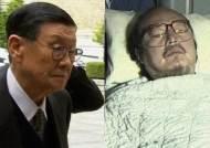 '회장님, 우리 회장님' 김승연-구자원 집행유예 선고