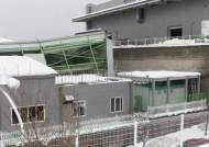 눈폭탄에 무너진 공장 지붕…실습 나온 고교생 참사