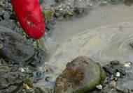 [긴급출동] 여수 기름유출 사고, 그 후…건강 '적신호'