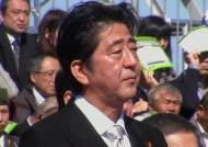 '군국의 길' 가는 아베…일본의 우경화, 왜 지금인가