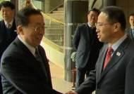 """북한 """"훈련기간엔 상봉 못 해""""…이산가족 행사 '빨간불'"""
