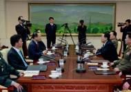 정부, 내일 금강산 선발대 파견…이산상봉 예정대로?