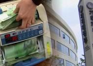 충당 부채 제외한 나라 빚 '821조'…안심해도 되나?