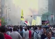 이집트 버스 폭탄 테러…'위험한' 성지 순례 대책은