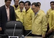 정부, '마우나 리조트 붕괴' 대책반 가동…수습 돌입