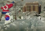 이산가족 상봉 행사 D-2…최대 변수로 떠오른 '폭설'