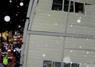 리조트 지붕에 30cm 눈 쌓여…습기 탓에 무게 가중