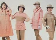 야쿠르트 아줌마의 변신…유니폼, 44년 만에 바뀐다