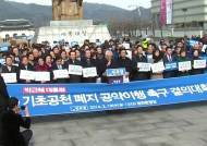 [2월 19일] 미리보는 오늘의 JTBC 뉴스9
