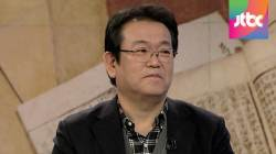 [역사라이브] 소치 올림픽으로 본 100년 전 '근대체육 '