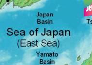 일본 '동해 병기' 저지 위해 극렬 로비 나서