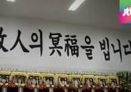 """[추적라이브] '리조트 붕괴 사고' 애달픈 사연…""""눈물"""""""