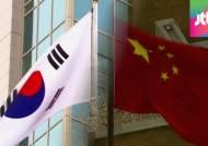 '문서 위조' 국정원 출신 영사 연관…외교 문제 우려