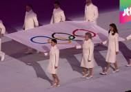 [소치2014][종합]'4년 뒤 평창에서 만나요'…소치올림픽 폐막