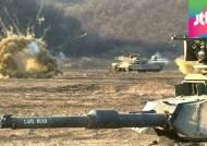 [탐사플러스 3회] 키리졸브 훈련, 북한엔 '눈엣가시'