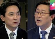 """박범계 """"정부 소통 아쉬워"""" vs 박민식 """"야당도 동반자 역할 해야"""""""