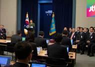 경제혁신 3개년 계획, '공공기관 개혁과 창조경제' 강조