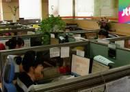 '업무 축소' 거꾸로 가는 다산콜센터…시민 불편 논란