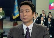 """""""박 대통령, 공기업 개혁 언급…철도 민영화 가능성"""""""