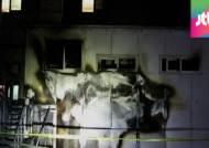 제주 한 병원 부속건물서 불…환자 긴급대피 소동