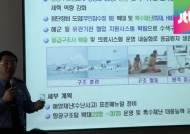 해양 오염사고 초기에 막는다…중앙 긴급방제단 신설