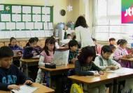 '예산부족 탓에 백수' 예비 초등교사 대부분 발령 못받아