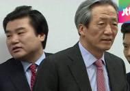 """정몽준 """"고민 끝 행복 시작"""" 3월 2일 서울시장 출마"""
