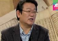 """[역사라이브] """"서울, 이승만 호 따서 '우남시' 될 뻔"""""""