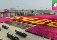 북한, 동해안에 단거리 미사일 4발 발사…군 감시 강화
