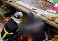 합천 도자기 공장 폭발…태국인 부부 중 남편 사망