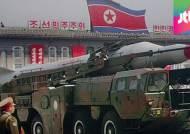 """북한, 단거리 미사일 4발 발사…군 """"대비태세 강화"""""""